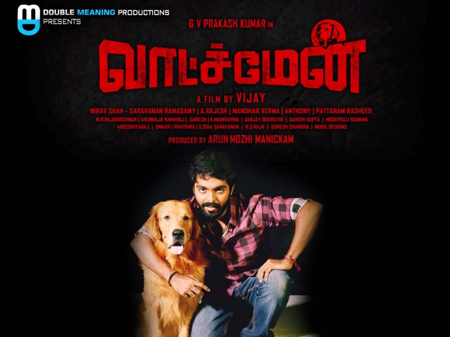 Image result for watchman tamil movie